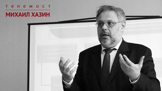 Михаил Хазин | РСН | Причины финансового кризиса | Прогноз 2012