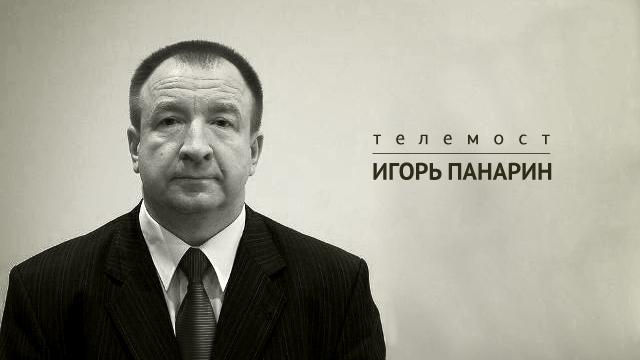 Современное общество и национальная идея | Игорь Панарин